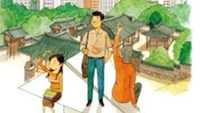 Cover of the bilingual book, Overview of Korean Daily Life, in Vietnamese and Korean that will be republished and released by Korean Cultural Center in Hanoi to support Vietnamese going to live in Kor