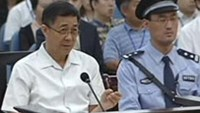China's Bo admits knowing of embezzled funds