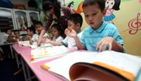Vietnam children pay heavy price for failed education policy