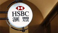 HSBC's logo is displayed inside an office tower in Hong Kong February 27, 2012.