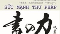 Japanese calligrapher to hold workshops in Hanoi and Hoi An