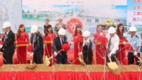 Ground was broken for the $31-million Vie-Pan Techno Park in Ho Chi Minh City Monday. Photo: Vietnam News Agency