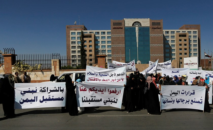Women take part in a demonstration against prolonged political dialogue outside a hotel hosting U.N.-sponsored negotiations on a political settlement for Yemen's crisis in Sanaa February 19, 2015. Photo credit: Reuters
