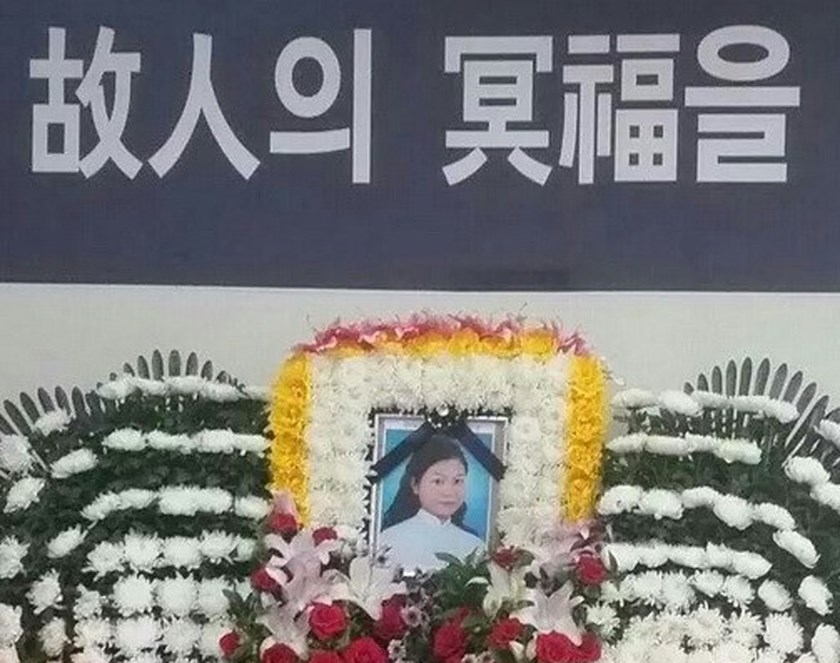 A portrait of Do Thi My Tien showed at her funeral in South Korea. Tien was found dead in a valley of the Chonlanam-do province on Tuesday. Photo credit: VNA