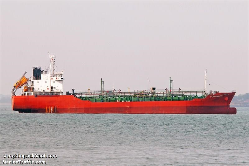 A file photo shows Vietnamese oil tanker, the MT Sunrise 689. Photo credit: MarineTraffic.com
