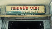 Passion for retro Saigon fonts