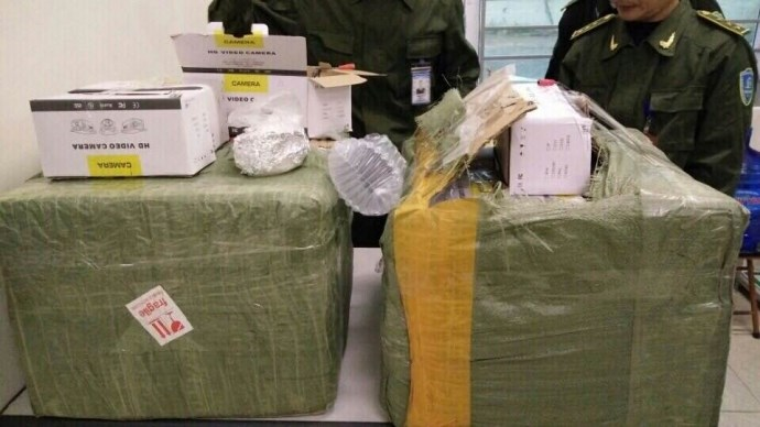 The consignment with methamphetamine seized at Hanoi's Noi Bai Airport on December 29, 2015. Photo credit: Giao Thong