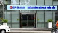 GP Bank has been acquired by the State Bank of Vietnam since July 2015. File photo