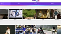 A screenshot of Viettel's online service MobiTV