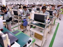 A Samsung's factory in the northern province of Bac Ninh