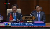 Vietnam PM's remarks on East Sea tensions at ASEAN Summit