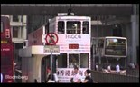 Hong Kong trams mark 110 years in service