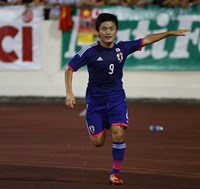 Japan's captain Genta celebrates his goal at the AFF U19 Cup final against Vietnam on Saturday.