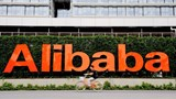 Will Alibaba price at the high-end of the range?