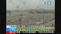 Typhoon hits southern China
