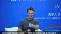 "With ""horrible"" Mandarin, Facebook's Zuckerberg charms China audience"