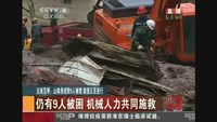Rescue underway for nine workers buried alive in China landslide