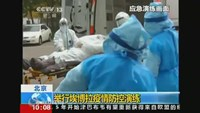 China holds Ebola drills