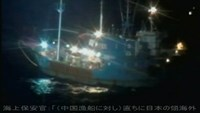 Japan cracks down on Chinese illegal fishing