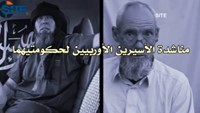 French, Dutch hostages appear in video linked to Al Qaeda