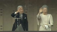 Japanese Emperor gives New Year greetings