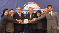 Baseball world championship venue announced