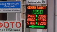 Ukraine economy 'on the brink'