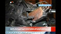 Syria 'downed U.S. drone'