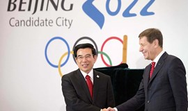 Olympic team finish evaluating Beijing and Zhangjikou for 2022 Winter Games