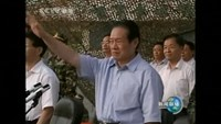 China ex-security official on graft charges