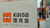 Kaisa deadline looms for $52M payment