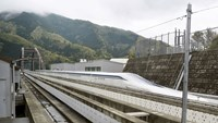 Japan's maglev train smashes world speed record