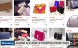 Alibaba sued over alleged fake goods