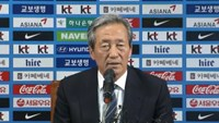 South Korea's Chung considering FIFA presidency run