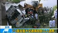 South Koreans dead in China bus crash