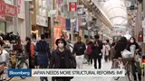 IMF says very important to fully implement Abenomics