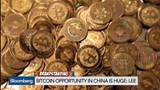 Bitcoin is a viable digital currency: Lee