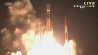 """Kounotori"" cargo craft blasts off from Japan"