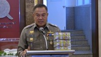 Thai police get $83,000 for work on bomb attack case