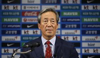 Chung accuses AFC of breaching FIFA guidelines