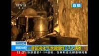 At least 17 dead in restaurant explosion in China