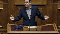 Greece's Tsipras 'ashamed' of EU over migrant crisis