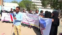 Yemeni students protest against IS threats to coed classes