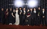 """""""The Assassin"""" cleans up at Golden Horse awards"""