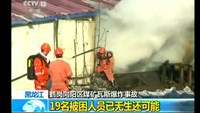 China mine blast: miners trapped
