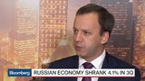 Oil at $50-60 in three years: Russian deputy prime minister Dvorkovich