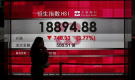 China vice president vows to 'look after' stock market investors