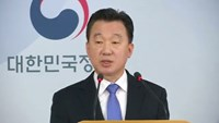 Seoul confirms North Korean defections