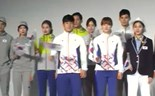 South Korea unveils 'Zika-proof' Olympic uniforms