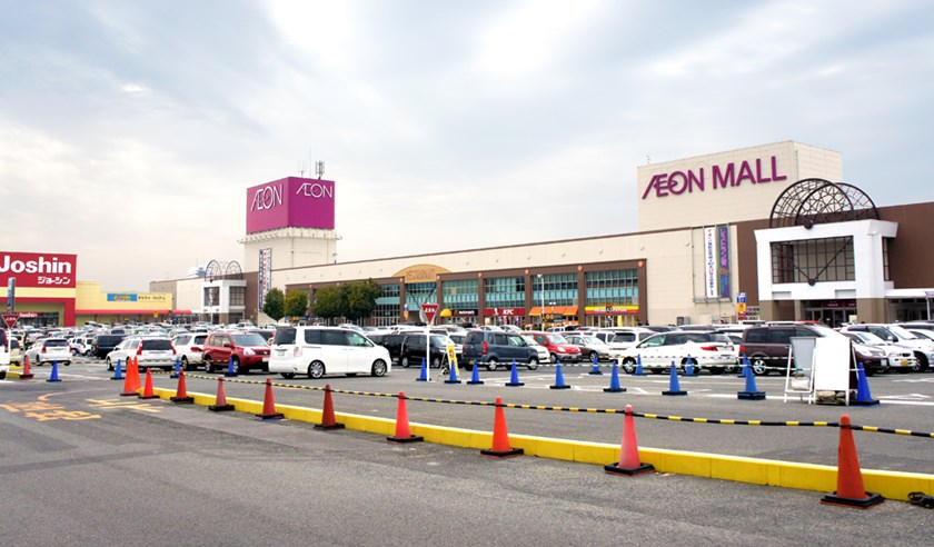 Japan's Aeon invests in Vietnamese retailers: report